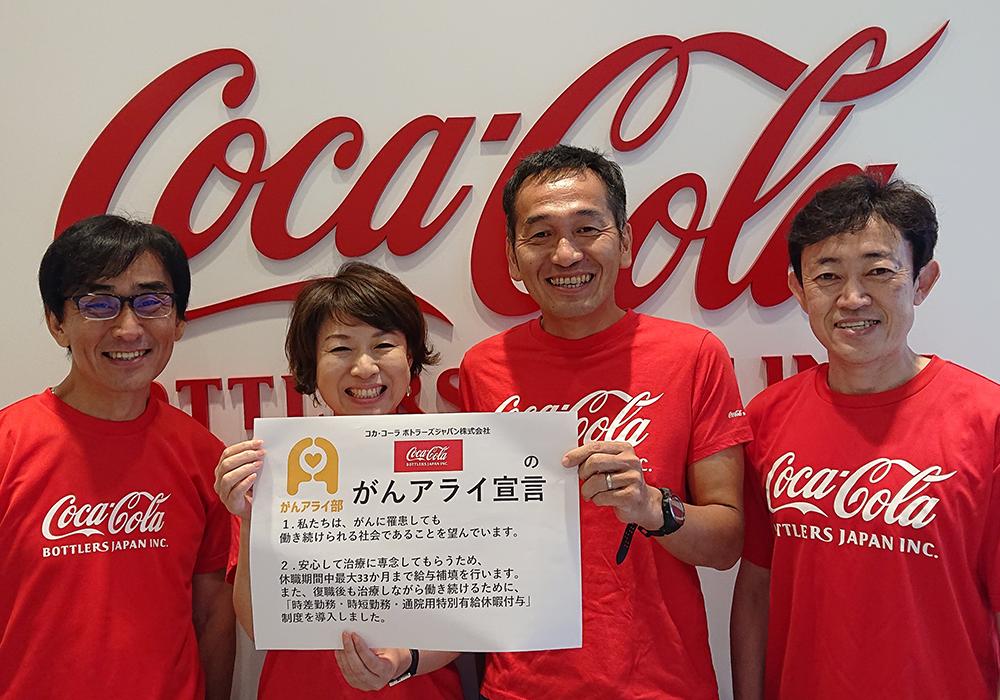 ジャパン コカ 株式 会社 コーラ ボトラーズ